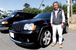 横塚 稔さん Jeep GRAND CHEROKEE SRT8