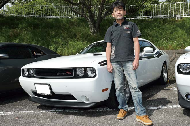 CHALLENGER R/T 髭親父さん